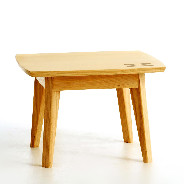 Beacon Side Table