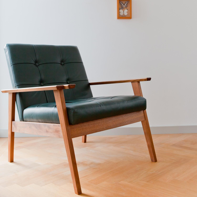 Acorn Lounge Chair