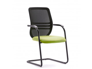 Bass Cantilever Chair