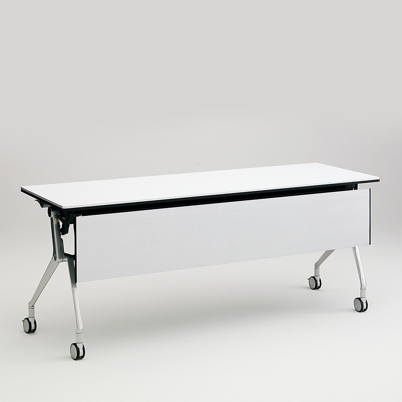Okamura NT Folding Table