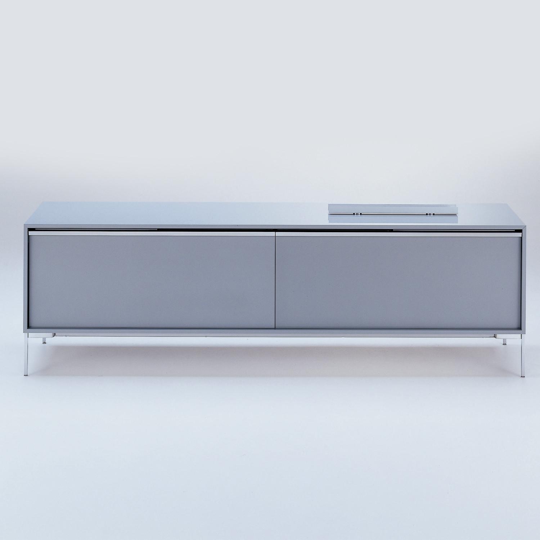 MDF Italia Sideboard Storage