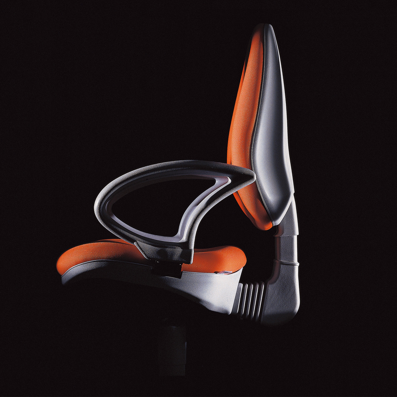Wing Ergonomic Office Chair from Luxy